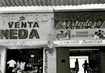 macondo2
