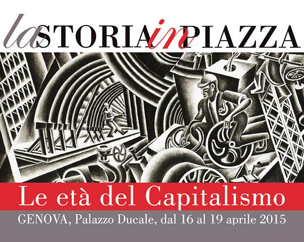 logo sip2015